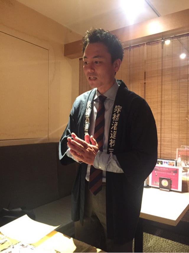 画像: いづみ橋の日本酒会に参加♪