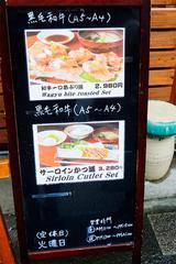 画像: 【福岡】中洲・キャナルシティ近くで牛レアかつ膳と牛レアかつ丼♪@博多悠牛亭