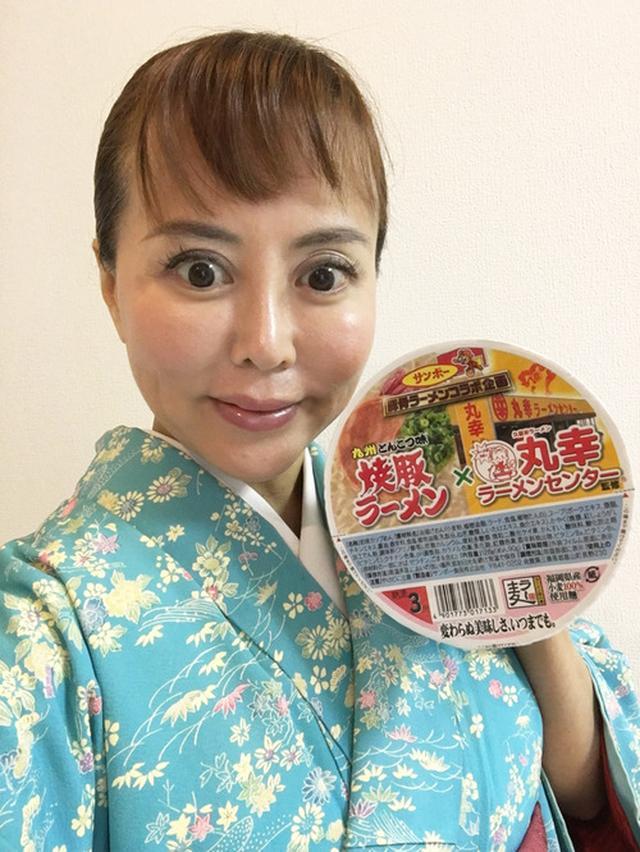 画像: 【佐賀】地元じゃ超有名なソウル麺です♪@丸幸ラーメンセンター