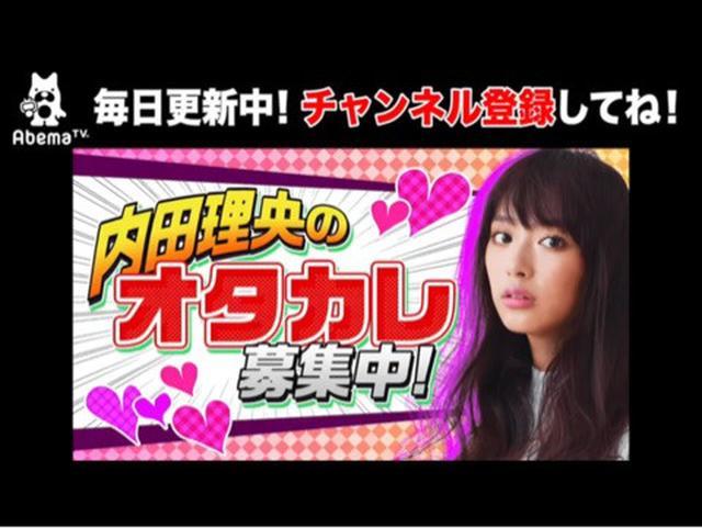 画像: あまいけいき 生放送動画 おいスイーツ!こんばんワッフル!
