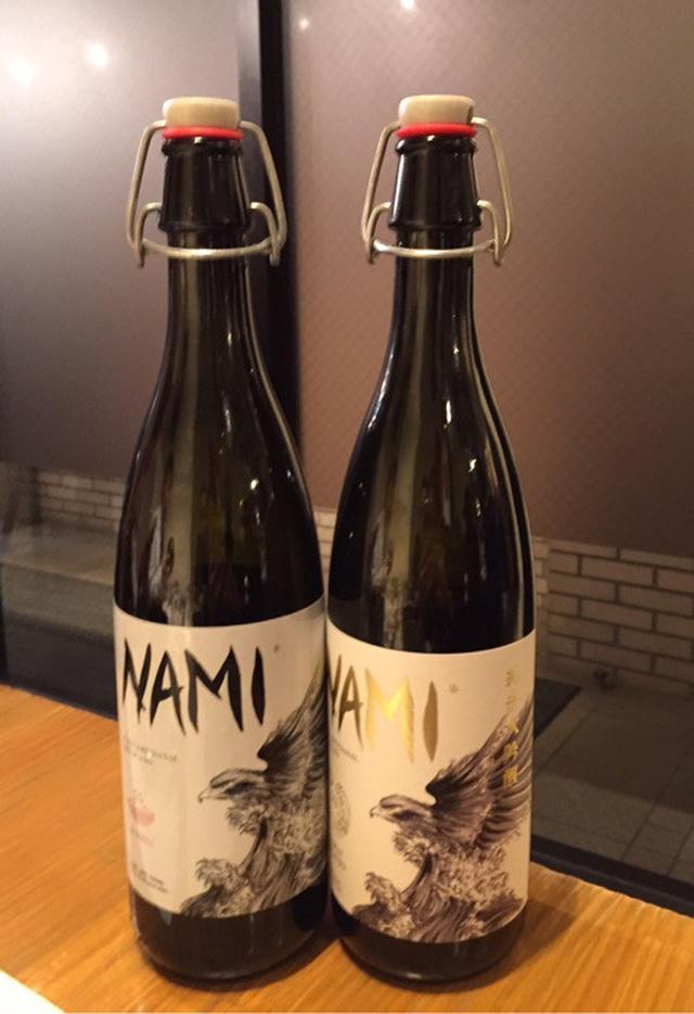 画像: メキシコ産sake、NAMI
