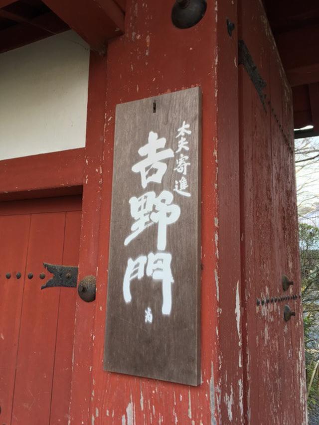 画像: 2017春のお彼岸、京都旅(1)2泊3日観光ダイジェスト