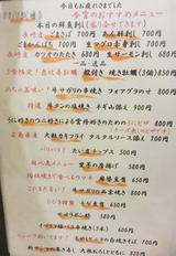 画像: 【福岡】藤崎駅そばの美味しい居酒屋さん♪@遊食酒場 ひびき
