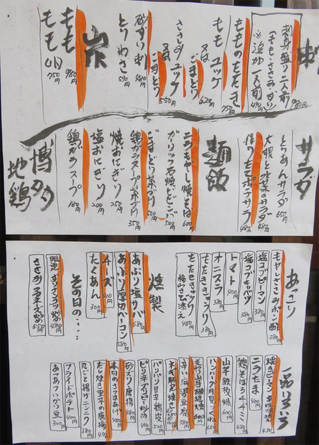 画像: 【福岡】ランチ営業のみ!ベトコンラーメン&プノンペンラーメン♪@ナーナ