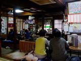 画像: 「岐阜・恵那市岩村 岩村の城下町、松浦軒本店、かんから屋のかんからもち」
