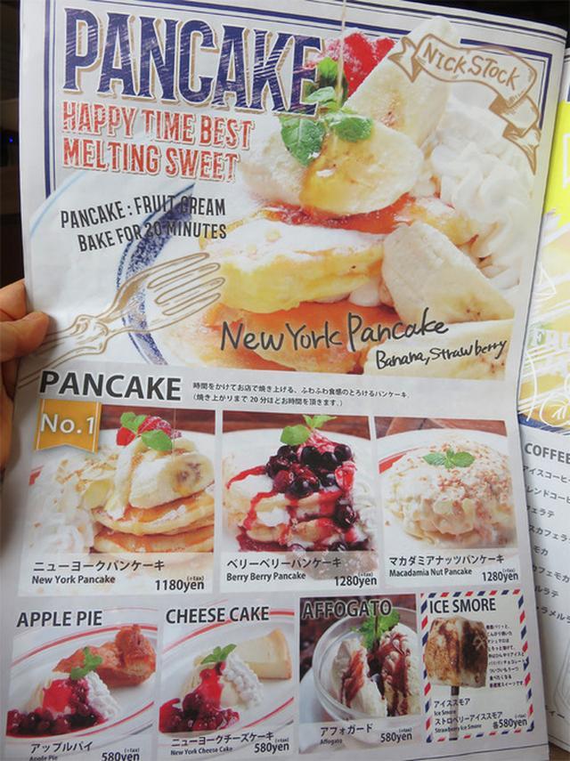画像: 【福岡】肉が旨いカフェで白メシ付グルメバーガー定食♪@NICK STOCK 筑紫通り店