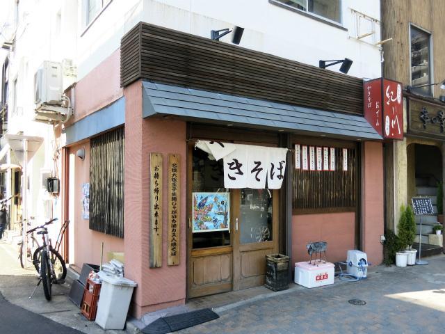 画像: 紀ノ川 - 愛知県名古屋市