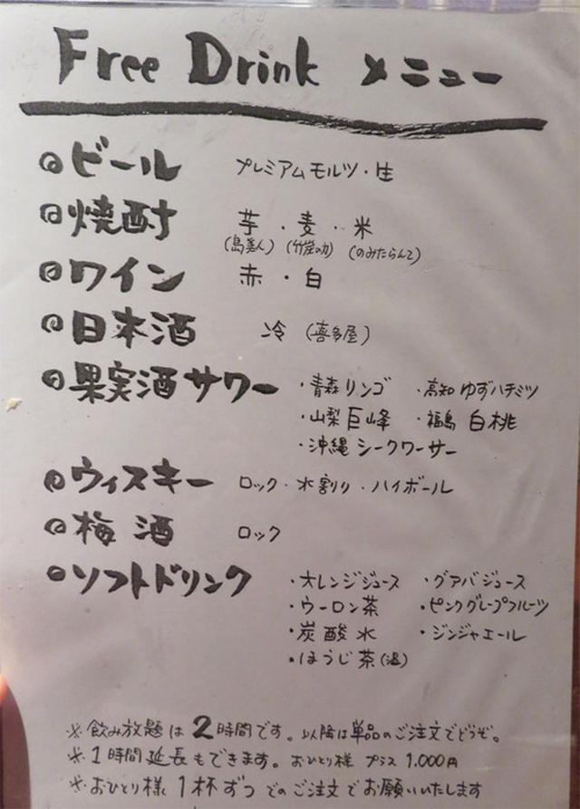 画像: 【福岡】天神の大人カジュアルな鉄板居酒屋♪@博多鉄板焼 プランチャ