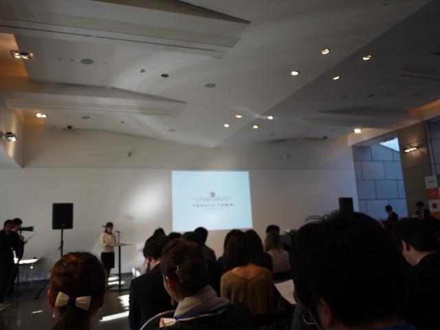 画像: 北海道 天塩(てしお)、眠れる食資源活用プロジェクト!イベントに行ってきました!