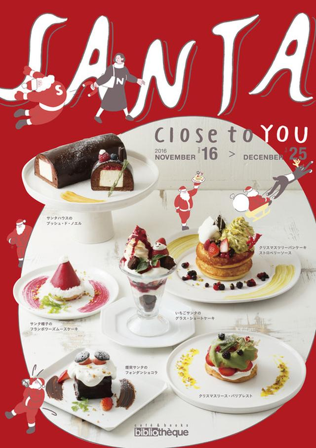 画像: 【福岡】天神VIOROの人気ブックカフェで苺パンケーキ♪@ビブリオテーク