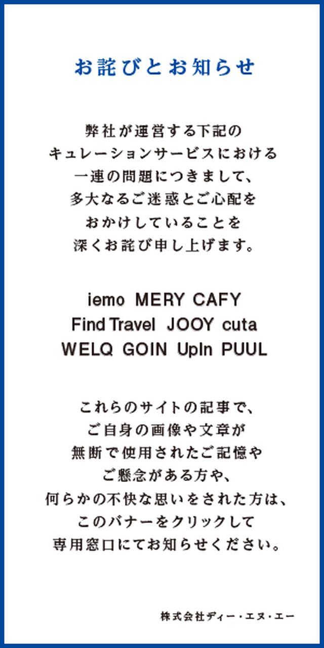 画像: カレーですよ掲載中(宮崎県都城市のふるさと納税特設サイト)カレー倶楽部ルウ、サイコーですから。