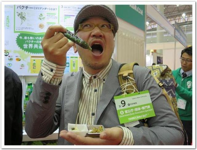 画像: カレーですよFOODEXレポート(幕張メッセ FOODEX)エスビー食品の取り組みが気持ちに響いた話。