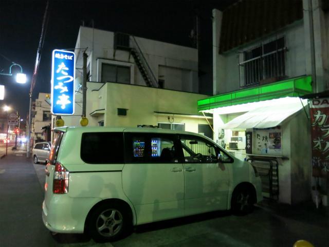 画像: 焼きそば たつみ亭 - 愛知県名古屋市