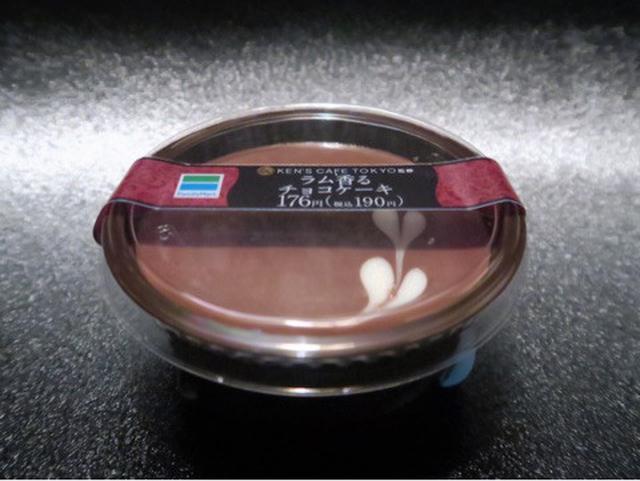 画像: ファミリーマート・ラム香るチョコケーキ