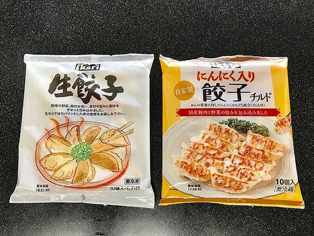 画像: 大阪餃子通信:関西が誇る高級スーパー「いかり」のチルド餃子と冷凍餃子