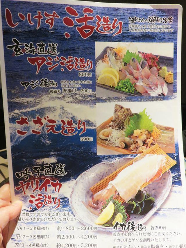 画像: 【福岡】あかね土鶏のすき焼き&もつ鍋♪@鶏鮮 竹乃屋 大名店