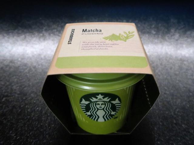 画像: スターバックス・抹茶の濃厚な風味が香るプリン