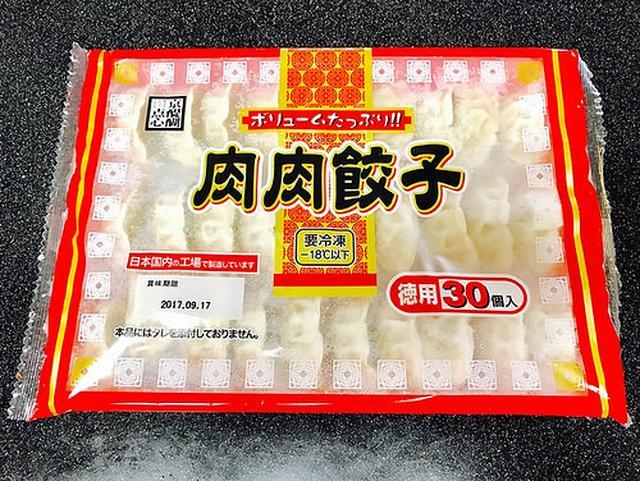 画像: 大阪餃子通信:「業務スーパー」で買える驚愕の30個198円!の冷凍餃子のお味は?