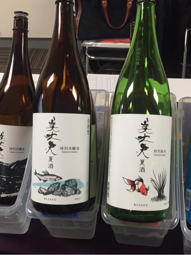 画像: 日本酒試飲会へ