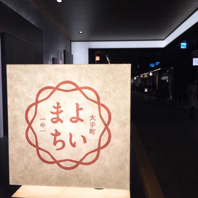 画像: 肉×日本酒の共演☆加藤の肉丸