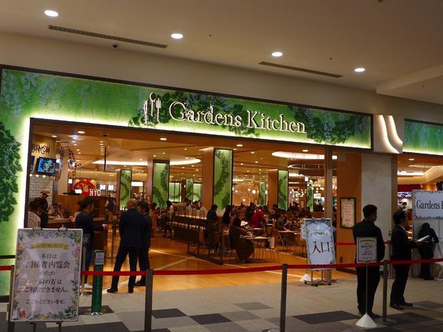 画像1: 阪急西宮ガーデンズのフードコートがリニューアルオープンします! 「Gardens Kitchen(ガーデンズ キッチン)」