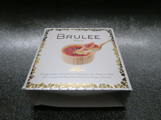 画像: コンビニアイス革命?! BRULEE(ブリュレ)
