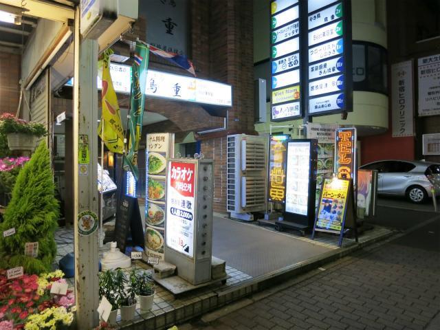 画像: バーン・タム - 東京都新宿区