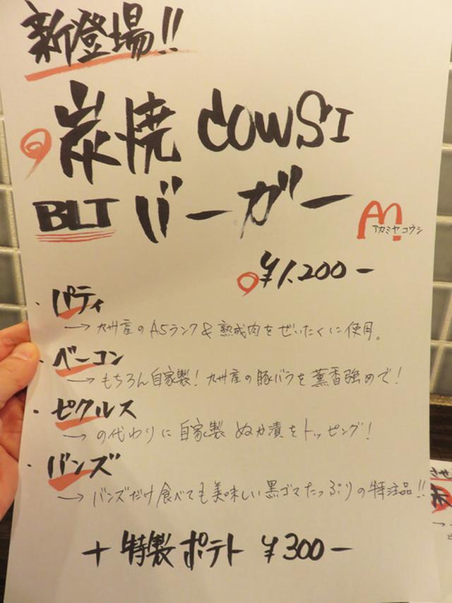 画像: 【福岡】絶品ランチ!熟成肉の焼きたてローストビーフ丼♪@アカミヤコウシ
