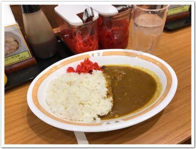 画像: カレーですよ4298(新宿西口地下 C&C)ストリートパフォーマンス。