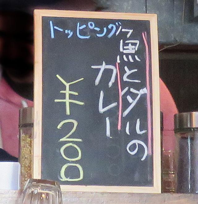 画像: 【福岡】沖縄スパイスカレー店でチーイリチャー&ヤギ♪@クヮッチースパイス ユクル
