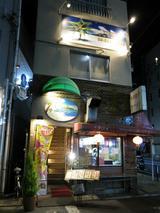 画像: チャイタレー - 東京都葛飾区