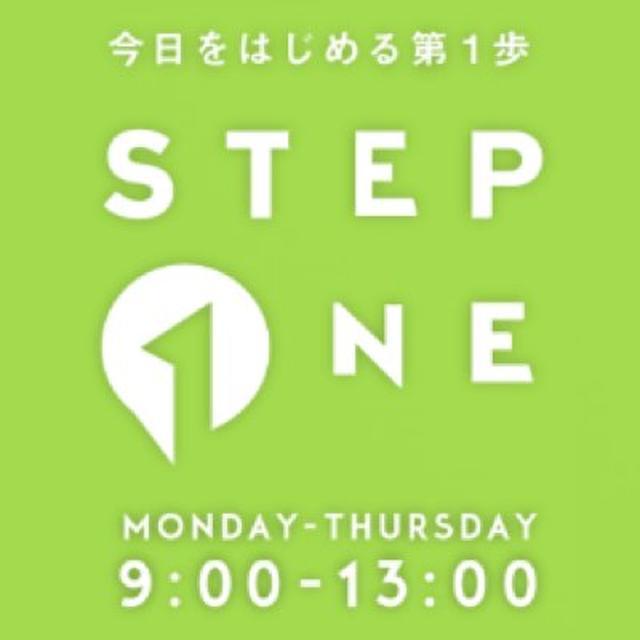 画像1: ラジオ出演のお知らせです! 5/8(月)から5/11(木)の4日間、J-WAVE「STEP ONE」という番組の、「セブンイレブン ランチハンター」というコーナーに出演します。この週は「ランチに食べたい絶品焼きそば店」と ... 続きを読む → yakitan.info