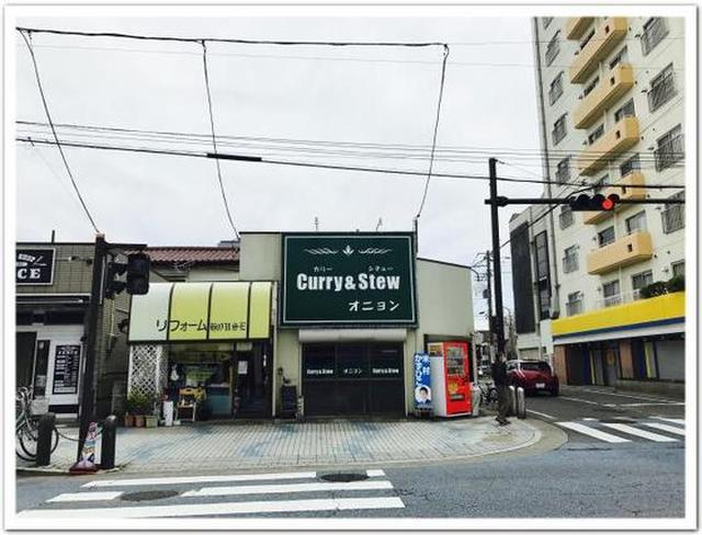 画像: カレーですよ4301(平塚虹ヶ浜 カリー&シチュー OIGNON / オニョン)香りの謎。