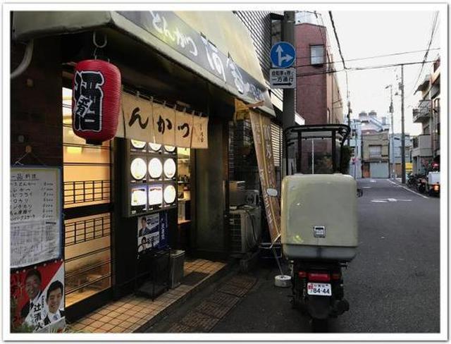 画像: カレーですよ4303(浅草千束 河金)河金丼、別名カツカレー。