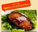 画像: 里井真由美『大人気「an まかないフェス」! 今年は大阪・名古屋・東京の3都市で開催!』