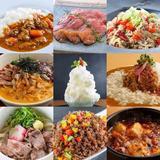 画像: 【告知】宇都宮餃子祭り! 肉フェス! まかないフェス! : フォーリンデブはっしー  公式ブログ