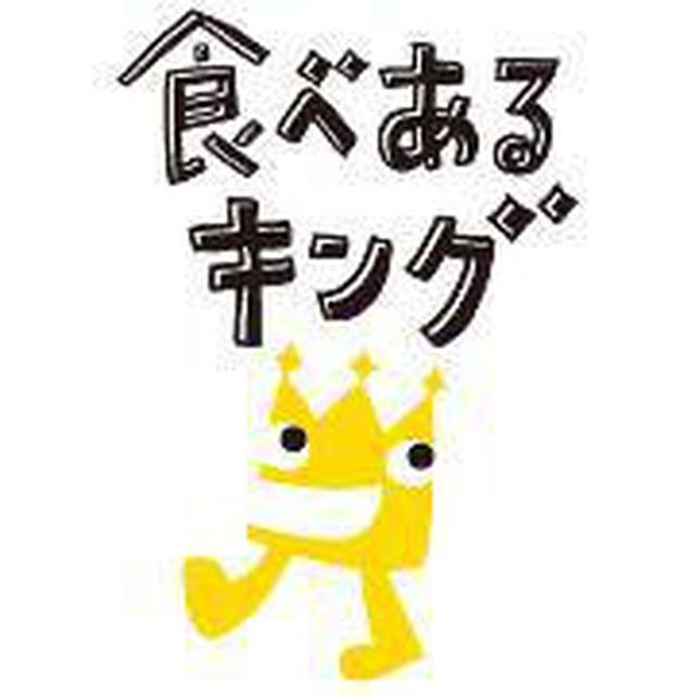 画像: 『「まかないフェス2017@大阪」いよいよ明日から開催』