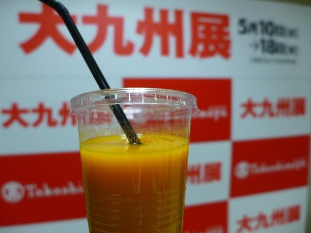 画像: 京都タカシマヤ『大九州展』 食べあるキングメンバーで総力取材してきました!