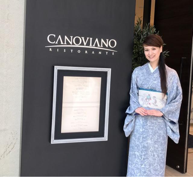 画像: 5/15オープン!「リストランテ カノビアーノ」/ ホテル雅叙園東京〜テラス席も素敵です
