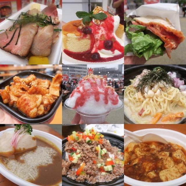 画像: 【食レポ】an まかないフェス大阪 : フォーリンデブはっしー  公式ブログ