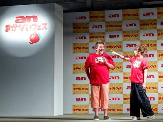 画像: 里井真由美『「an まかないフェス 大阪 」5/14(日)12時のステージ出ます〜』