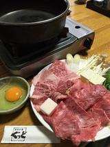 画像: ぐっど(山形)〜山形めし旅4〜