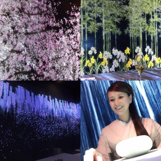 画像: 1日8組限定!佐賀牛をデジタルアート空間で頂く「sagaya 銀座」月花コース