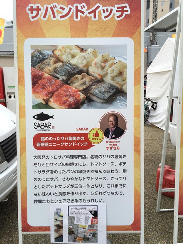 画像: anまかないフェス 大阪