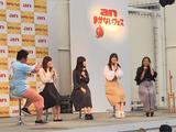 画像: 『an まかないフェス @大阪 いよいよ本日最終日』