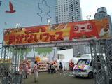 画像: すずきB『anまかないフェス 大阪』
