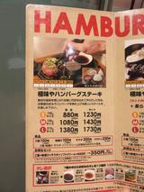 画像: 【福岡】外国人観光客が行列する肉名所♪@極味や 福岡パルコ店