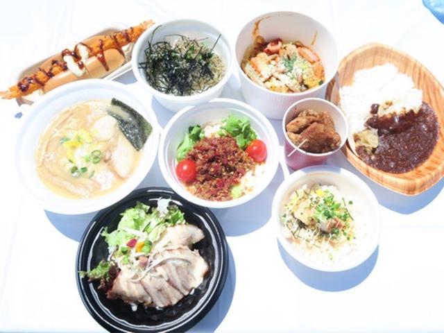 画像: あまいけいき『anまかないフェス2017 in 名古屋』