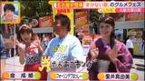 画像: テレビ生出演 メ〜テレ「昼まで待てない!」anまかないフェス / 食べあるキング