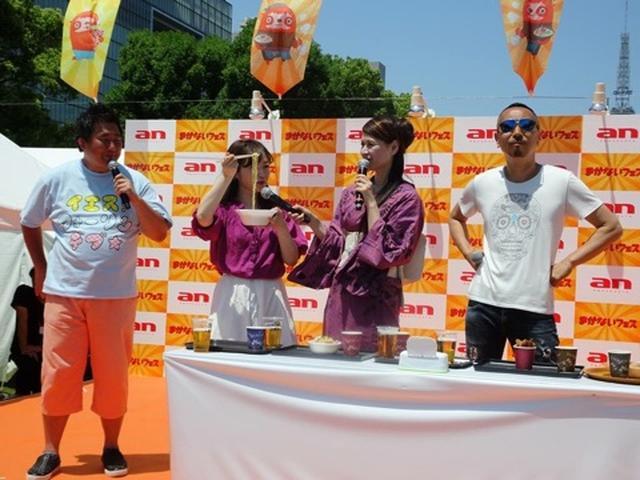 画像: 里井真由美『「anまかないフェス名古屋」もえあずちゃん爆食コーナーもあり♡本日20:30まで!』